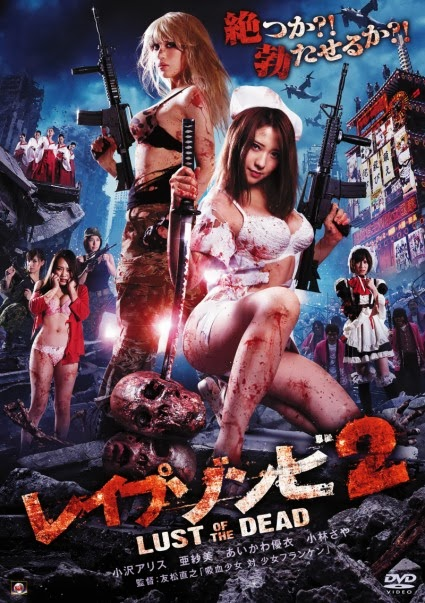 zombie porn movies Jenna Jameson, the American entrepreneur and former pornographic  actress known as the