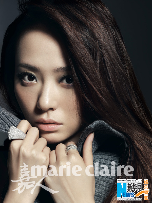 Asian sirens jane zhang for Mariah carey jewelry line claire s